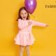 Fashion Trends - Modieuze kleding voor kleine meisjes
